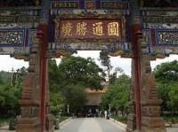 archway in yuantong temple