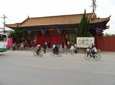 Yuantong Temple Entrance