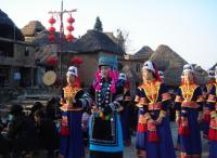 Hani People's Village