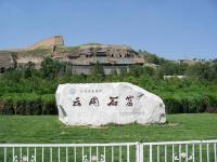 3-day Datong Tour B
