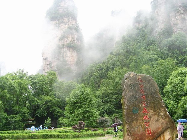 Beautiful Scenery of Zhangjiajie National Forest Park