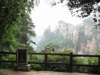 A Corner of Zhangjiajie National Forest Park
