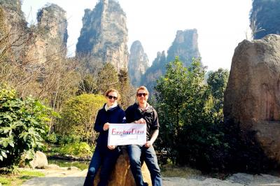 Tour to Zhangjiajie National Forest Park Hallelujah Mountains