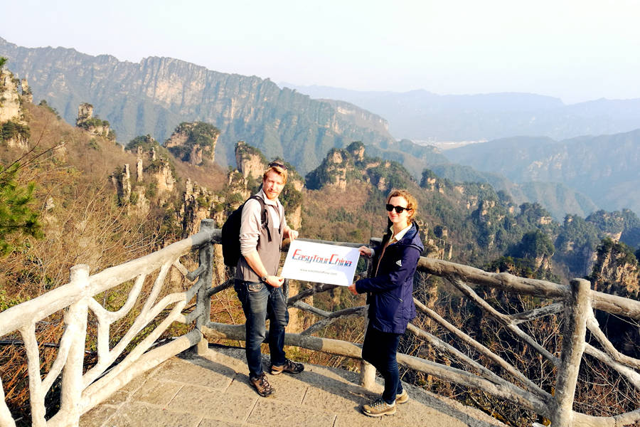 tour to Zhangjiajie National Park