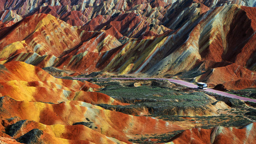 Most Beautiful Danxia Landscape in China