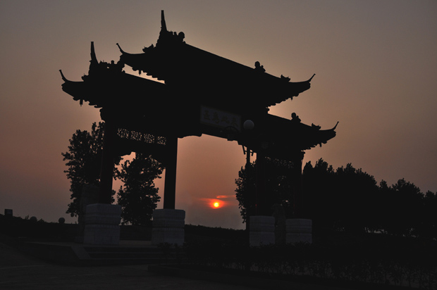 Zhenguo Temple in Sunset