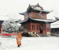 Zhenguo Temple in Winter