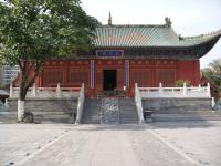 Town's God Temple Hall