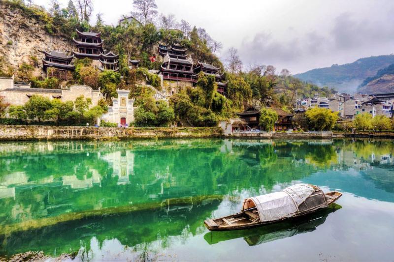 Travel to Guizhou