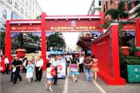 Zhongshan Road Pedestrian Street Activity