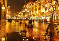Zhongyang Pedestrian Street Glorious Night Scenery