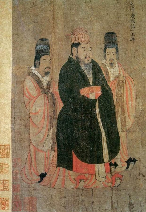 Zhou Dynasty Emperor Painting