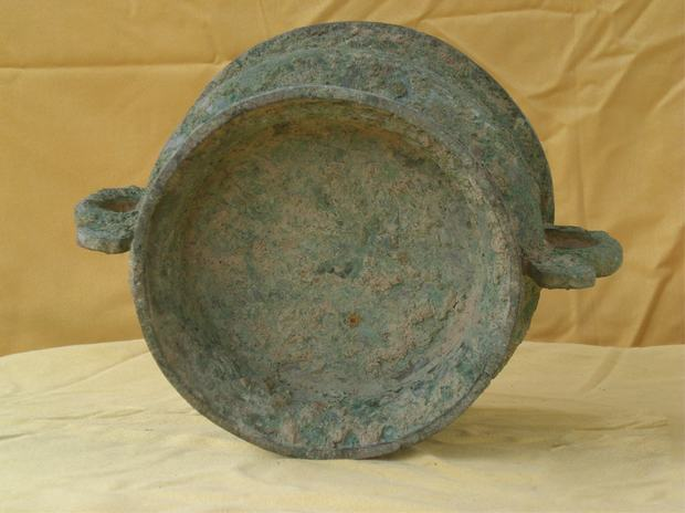 Zhou Dynasty Bronze Article