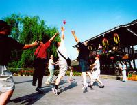 Travel Photos of Zhuang Minority Tourists Catching Embroidered Balls