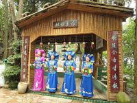 Travel Photos of Zhuang Minority Singing Zhuang Folk Songs