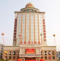 Zhuhai Chang'an Holiday Hotel