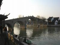 old bridge in zhujiajiao