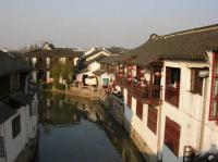 zhujiajiao watertown shanghai