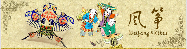 Interesting Kite's Culture in China | Weifang & Kites