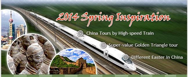 2014 spring newsletter main banner
