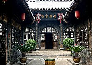 7-day Shanxi Highlights