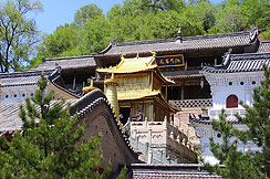 Mountain Wutai