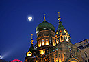 3 Day Harbin Winter Tour