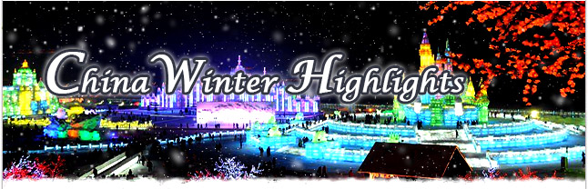China Winter Highlights | Winter Holiday to China